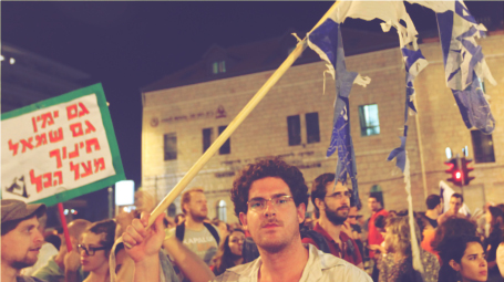The social protest, Jerusalem, August 6th 2011, Photo by: Tomer Appelbaum