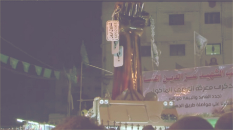 Youtube screen capture of Hamas show of power in Gaza, July
