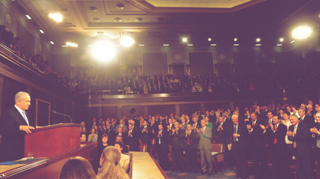 PM Netanyahu addresses a Joint Session of Congress, 2011. Photo: GPO