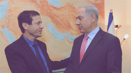 Herzog and Netanyahu in a meeting, 2013. Photo: GPO