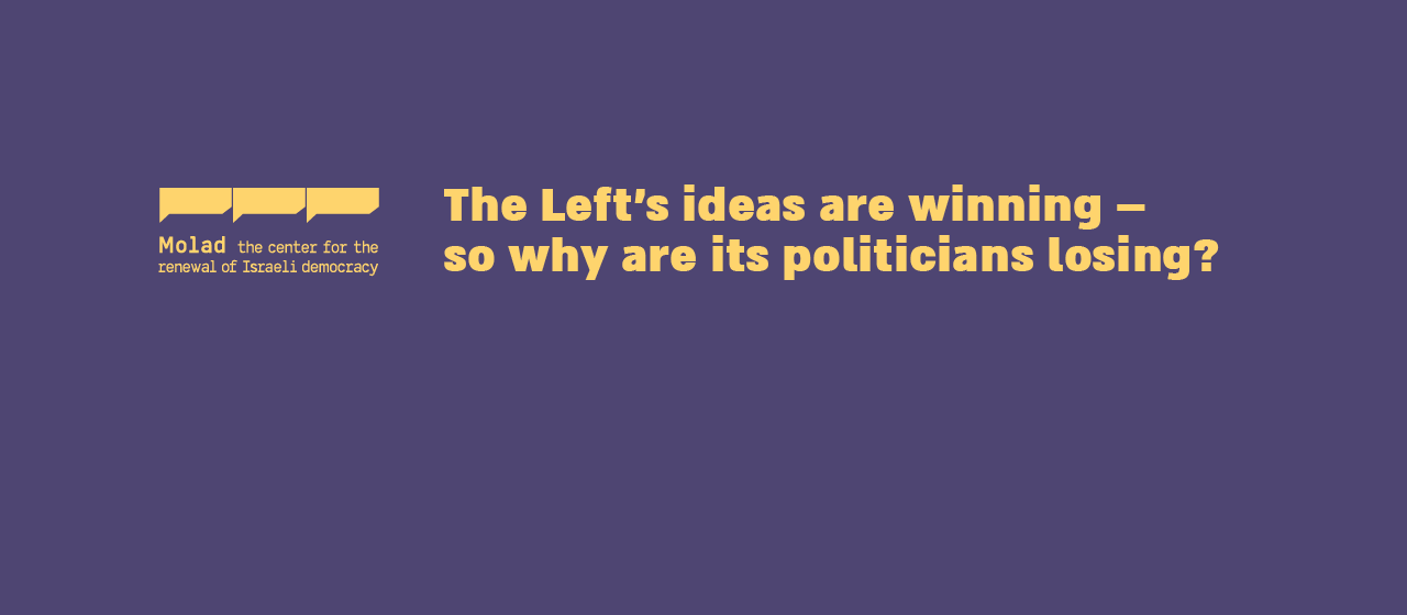 The Left's ideas are winning – so why are its politicians losing?