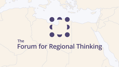 Highlight: The Forum for Regional Thinking