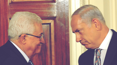 Netanyahu-Abbas meeting, September 2010. Photo: M. Milner G.P.O.